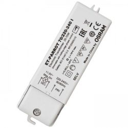 TRAFO 20-70W 12V AC DIMM   12V 70W, Rendl Light Studio G13002
