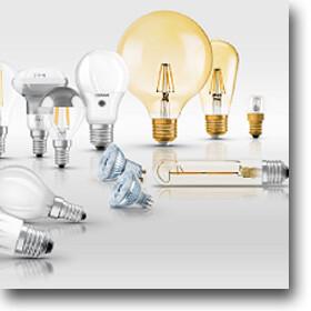 Világítástechnika, fényforrások