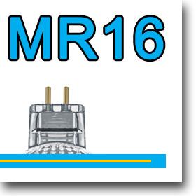 LED spot izzó MR16-os foglalattal (12V)